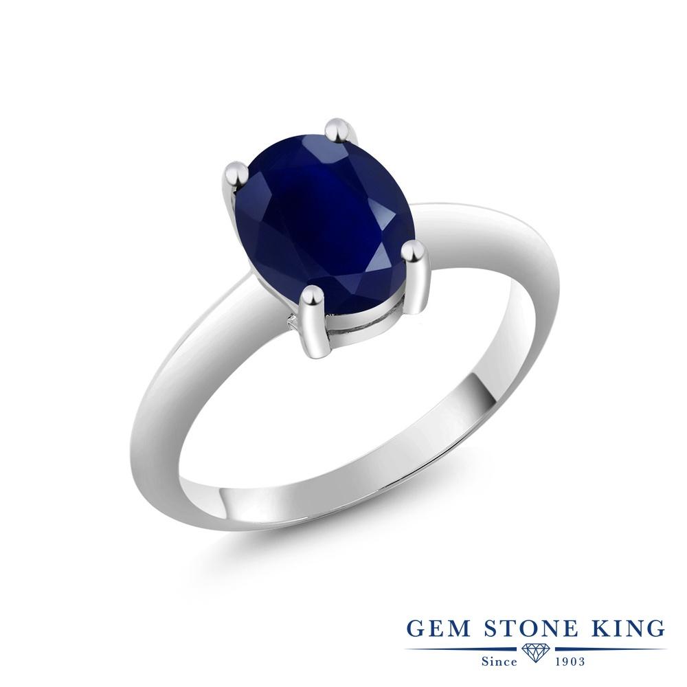 リング レディース 人気 ブランド 女性 プレゼント 2.5カラット 天然 サファイア 指輪 シルバー925 売り出し おしゃれ お返し 一粒 ホワイトデー シンプル 天然石 供え ソリティア 大粒 9月 誕生石 金属アレルギー対応 青