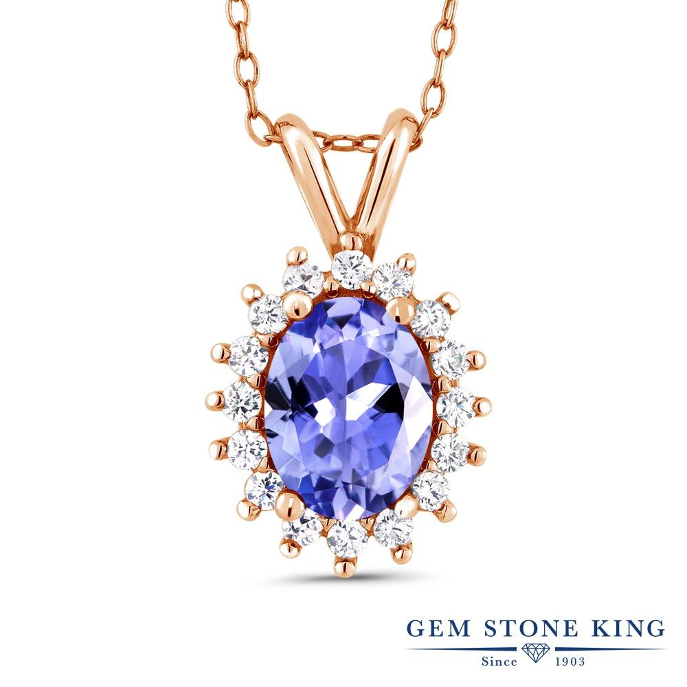 Gem Stone King 1.34カラット シルバー 925 ローズゴールドコーティング ネックレス ペンダント レディース 大粒 天然石 金属アレルギー対応 誕生日プレゼント