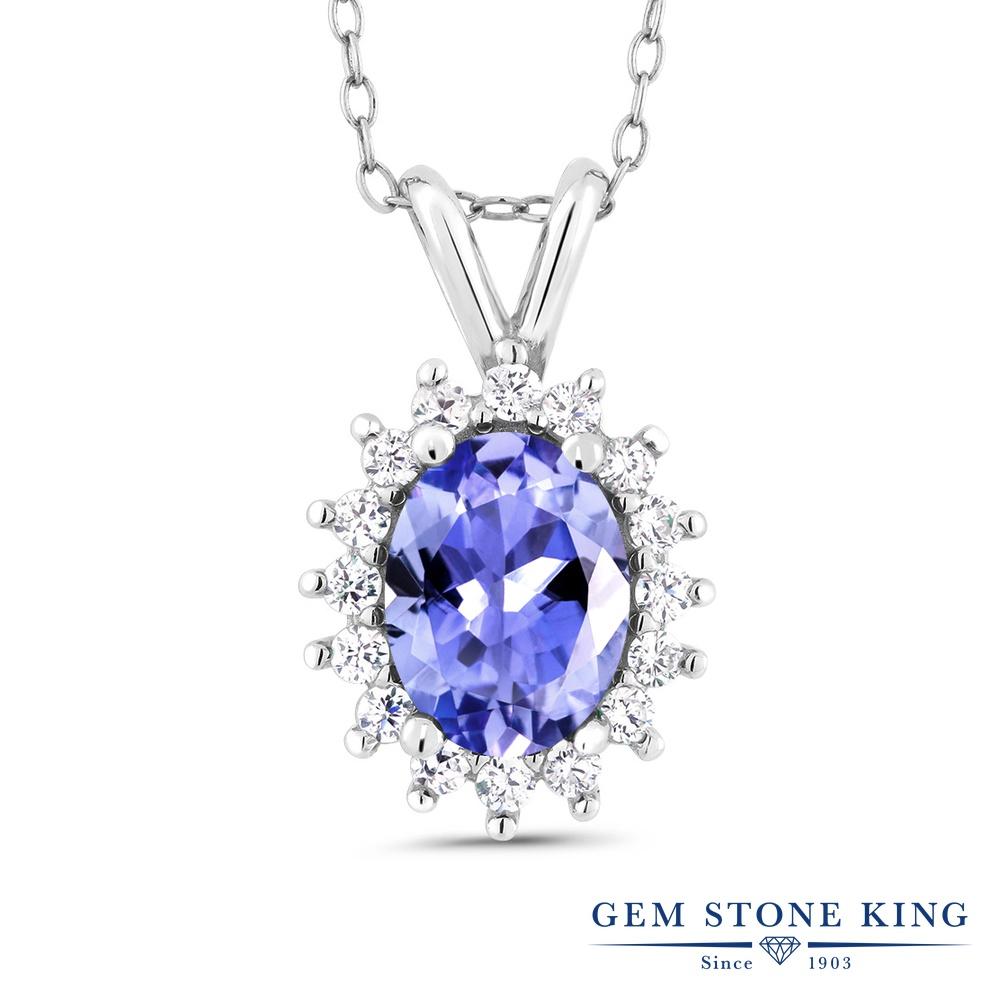 Gem Stone King 1.34カラット シルバー925 ネックレス ペンダント レディース 大粒 天然石 金属アレルギー対応 誕生日プレゼント