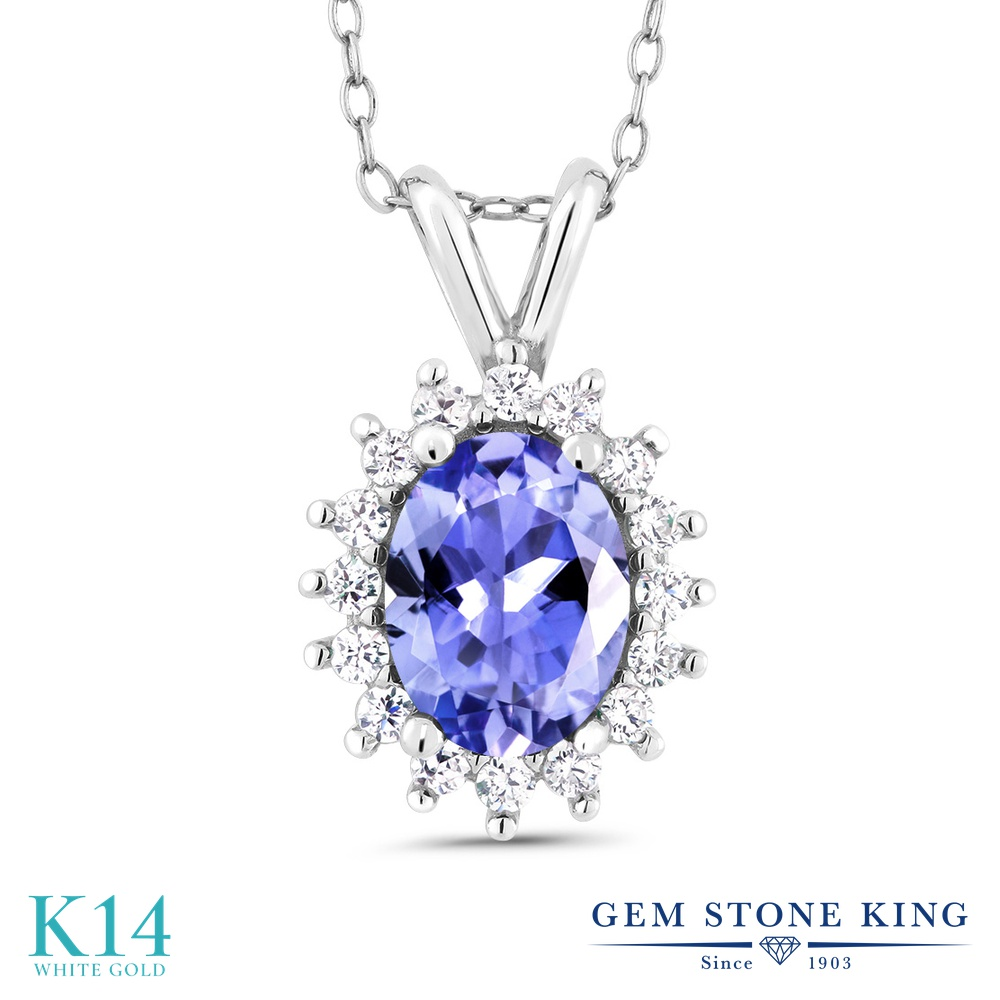 Gem Stone King 1.4カラット 天然石 タンザナイト 14金 ホワイトゴールド(K14) ネックレス ペンダント レディース 大粒 天然石 12月 誕生石 金属アレルギー対応 誕生日プレゼント