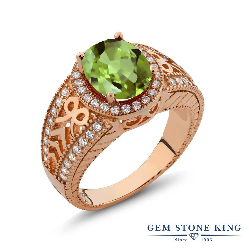 Gem Stone King 3.62カラット 天然石 ペリドット シルバー925 ピンクゴールドコーティング 指輪 リング レディース 大粒 大ぶり ヘイロー 天然石 8月 誕生石 金属アレルギー対応 誕生日プレゼント