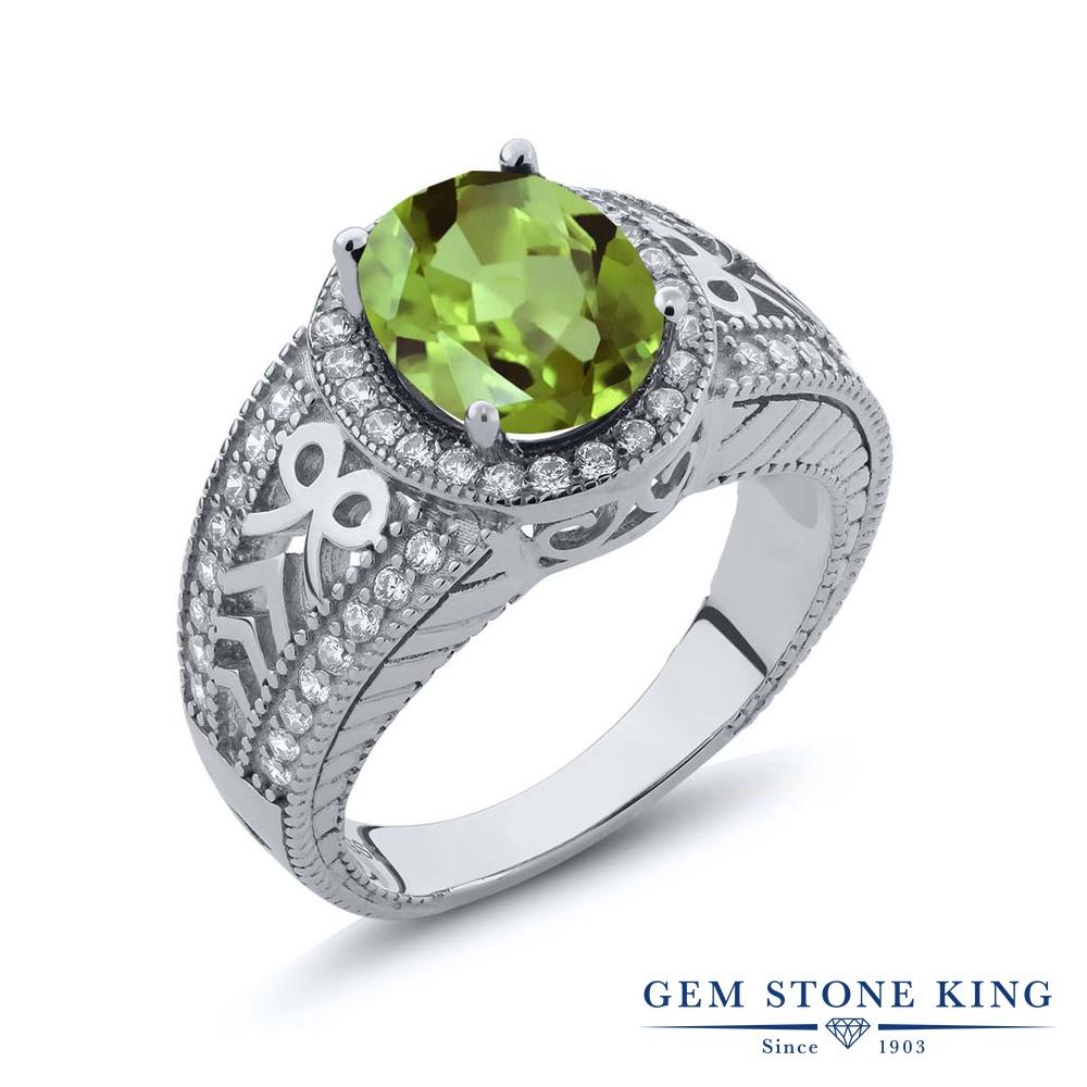 Gem Stone King 3.62カラット 天然石 ペリドット シルバー925 指輪 リング レディース 大粒 大ぶり ヘイロー 天然石 8月 誕生石 金属アレルギー対応 誕生日プレゼント