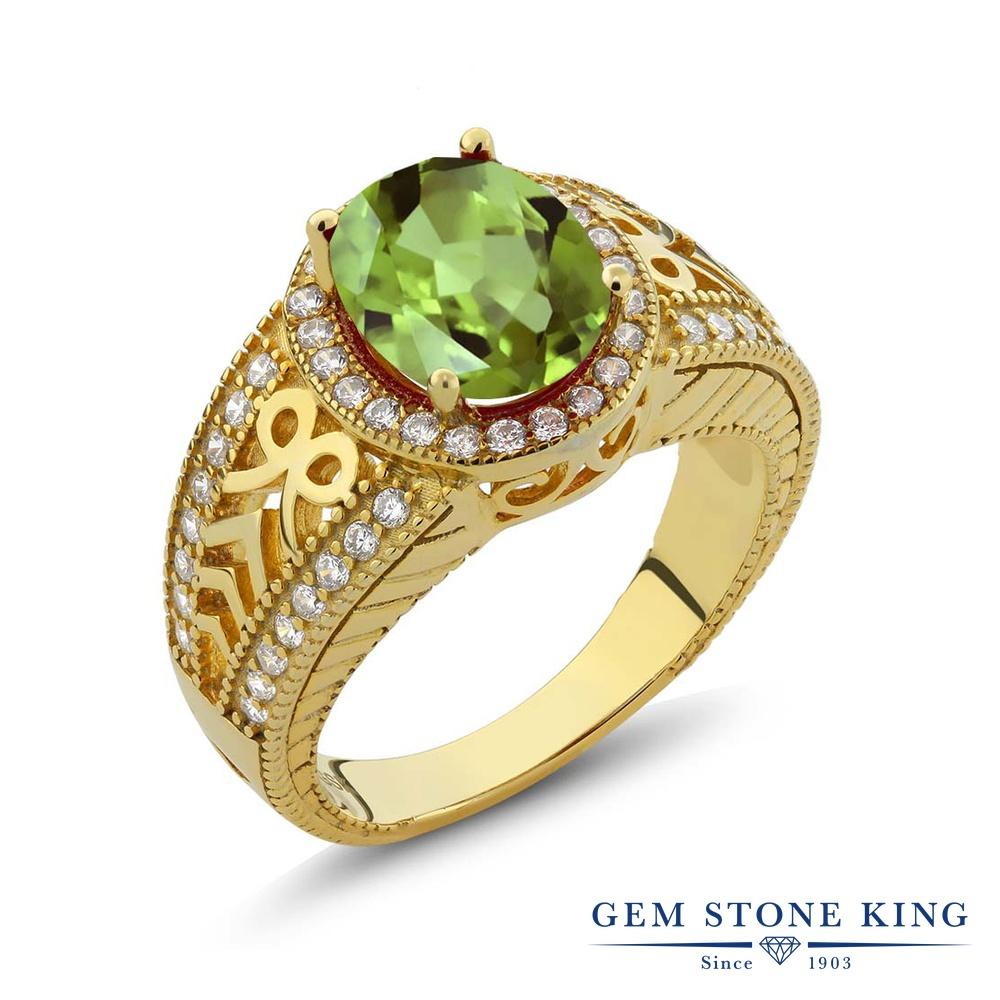 Gem Stone King 3.62カラット 天然石 ペリドット シルバー925 イエローゴールドコーティング 指輪 リング レディース 大粒 大ぶり ヘイロー 天然石 8月 誕生石 金属アレルギー対応 誕生日プレゼント