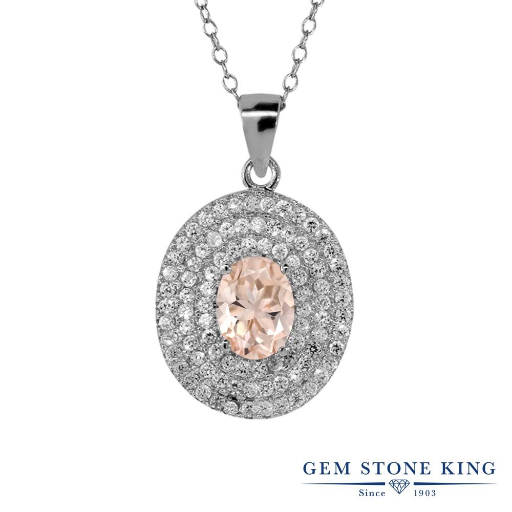 Gem Stone King 2.08カラット 天然 モルガナイト (ピーチ) シルバー925 ネックレス ペンダント レディース 大粒 天然石 3月 誕生石 金属アレルギー対応 誕生日プレゼント