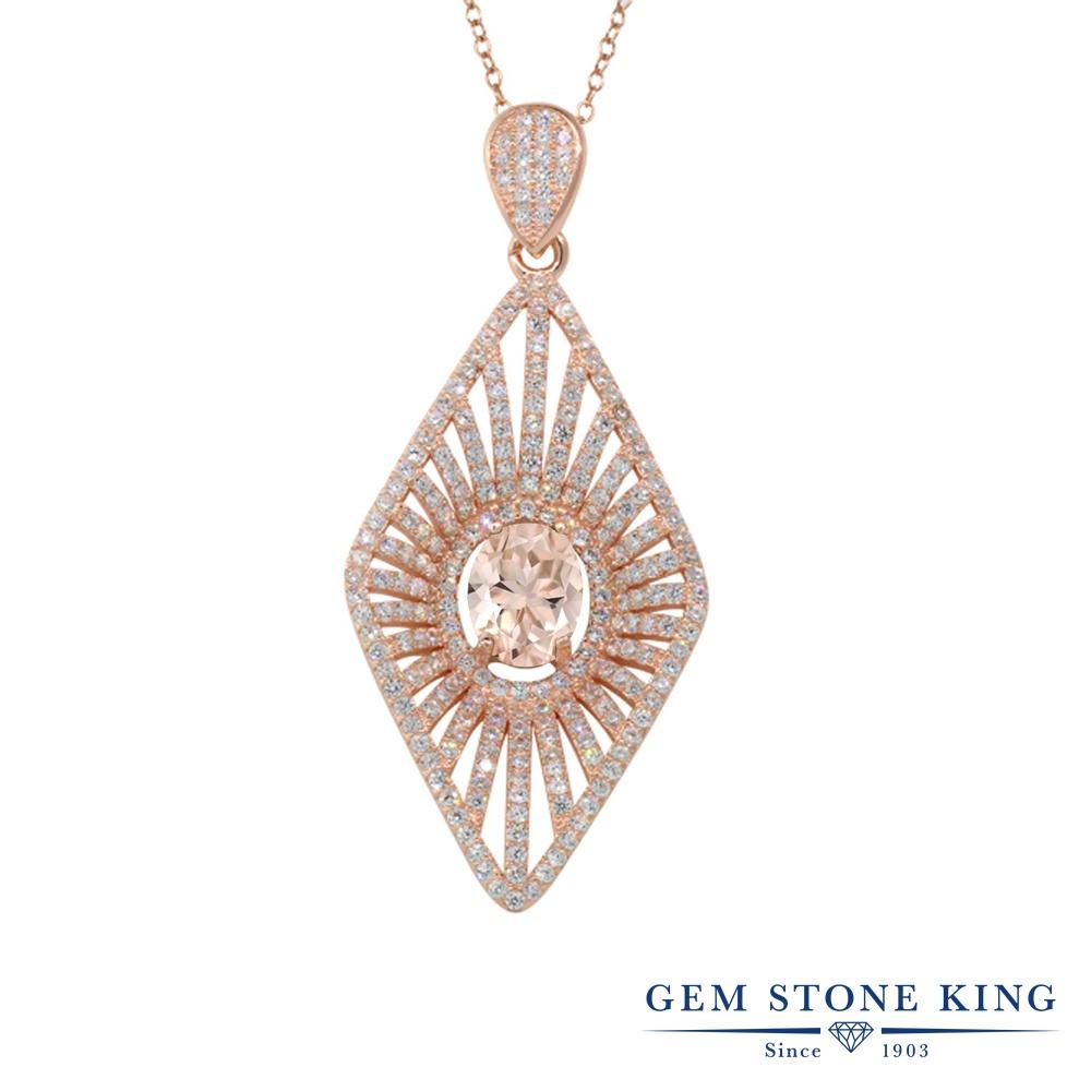 Gem Stone King 4.64カラット 天然 モルガナイト (ピーチ) シルバー925 ピンクゴールドコーティング ネックレス ペンダント レディース 大粒 大ぶり 天然石 3月 誕生石 金属アレルギー対応 誕生日プレゼント