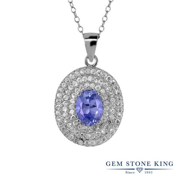 Gem Stone King 2.24カラット 天然石 タンザナイト シルバー925 ネックレス ペンダント レディース 大粒 天然石 12月 誕生石 金属アレルギー対応 誕生日プレゼント