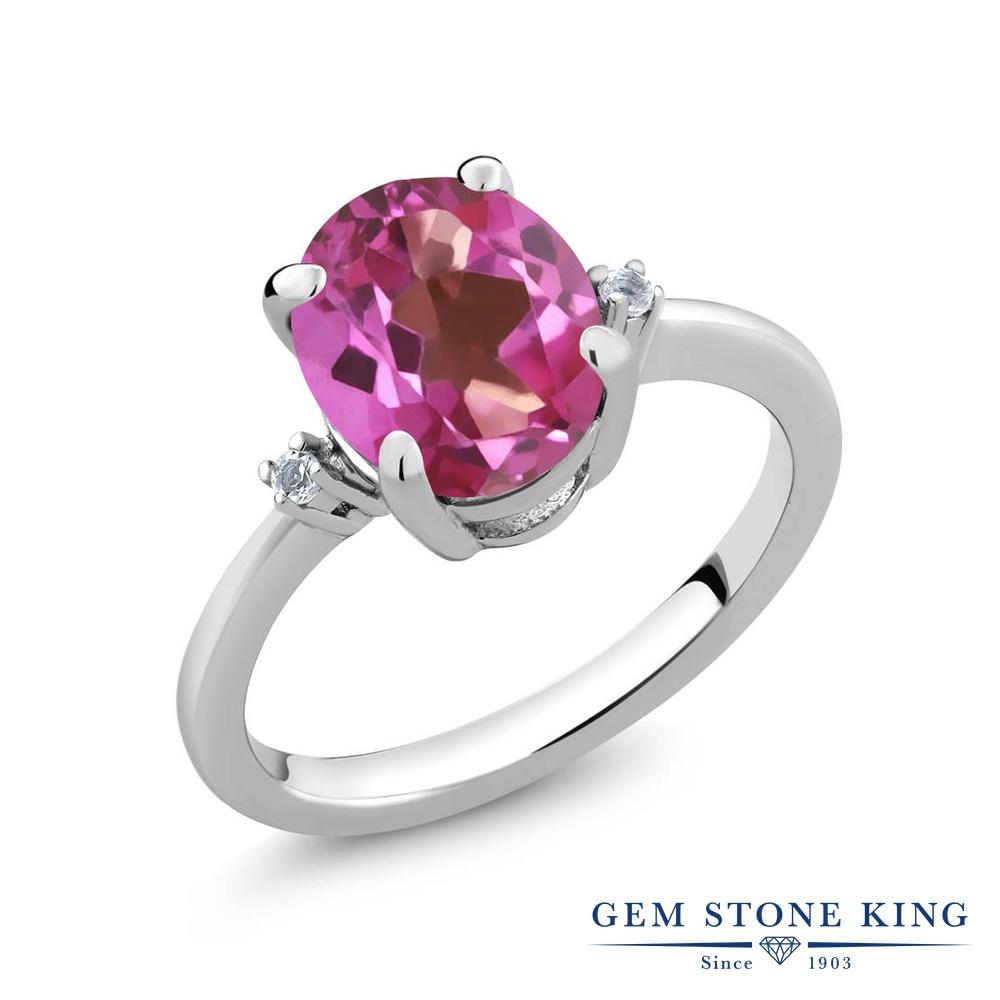 3.28カラット 天然 ミスティックトパーズ (ピンク) 指輪 レディース リング ダイヤモンド シルバー925 ブランド おしゃれ 大粒 シンプル ソリティア 天然石 金属アレルギー対応