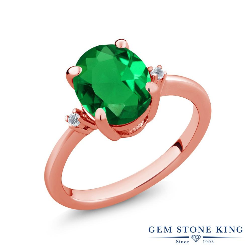 2.23カラット ナノエメラルド 指輪 レディース リング 天然 ダイヤモンド ピンクゴールド 加工 シルバー925 ブランド おしゃれ 緑 大粒 シンプル ソリティア 金属アレルギー対応