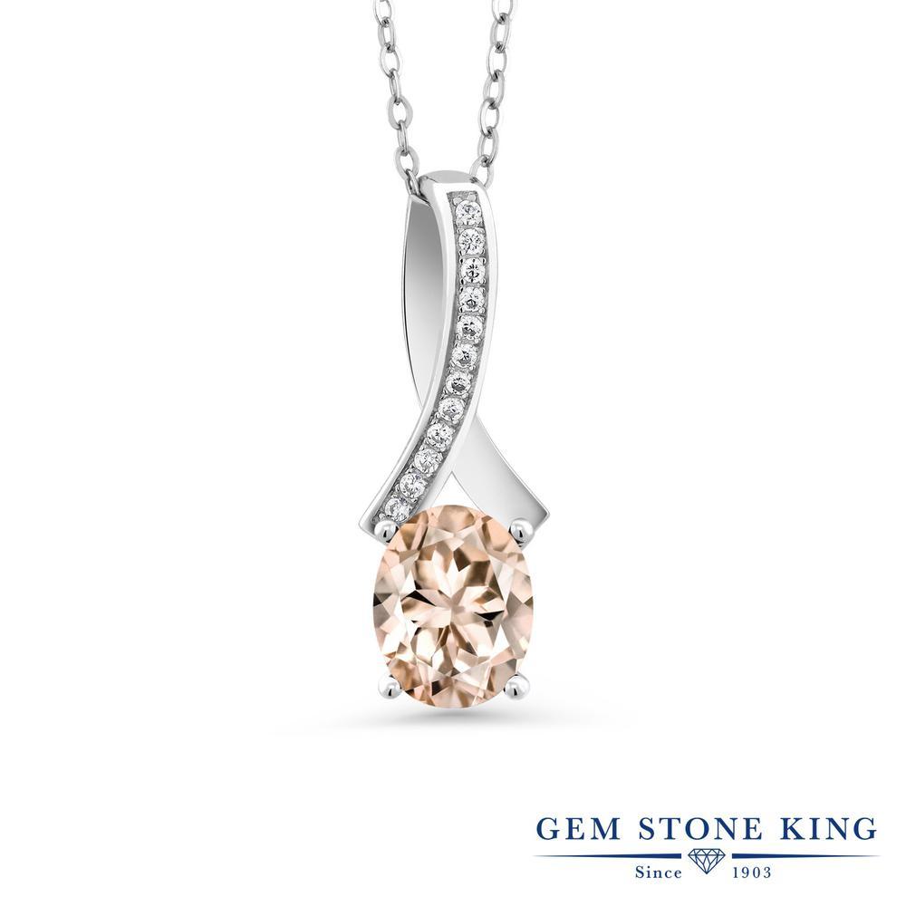 Gem Stone King 1.72カラット 天然 モルガナイト (ピーチ) シルバー925 ネックレス ペンダント レディース 大粒 インフィニティ 天然石 3月 誕生石 金属アレルギー対応 誕生日プレゼント