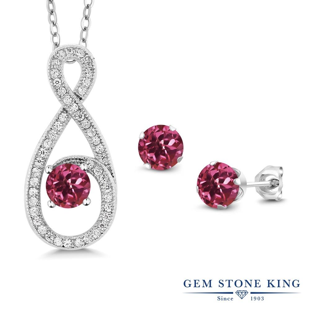 Gem Stone King 2.1カラット 天然 ピンクトルマリン シルバー925 ペンダント&ピアスセット レディース 小粒 天然石 10月 誕生石 金属アレルギー対応 誕生日プレゼント