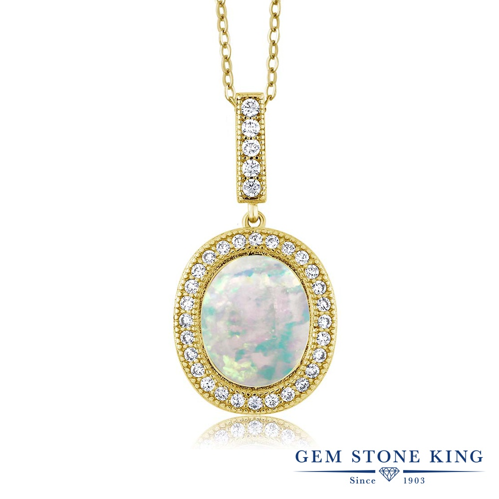 Gem Stone King 4.41カラット シミュレイテッド ホワイトオパール シルバー925 イエローゴールドコーティング ネックレス ペンダント レディース 大粒 大ぶり 10月 誕生石 金属アレルギー対応 誕生日プレゼント