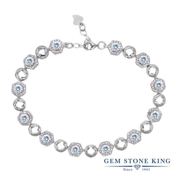Gem Stone King 5.45カラット 天然 アクアマリン シルバー925 ブレスレット テニスブレスレット レディース 小粒 大ぶり 天然石 3月 誕生石 金属アレルギー対応 誕生日プレゼント