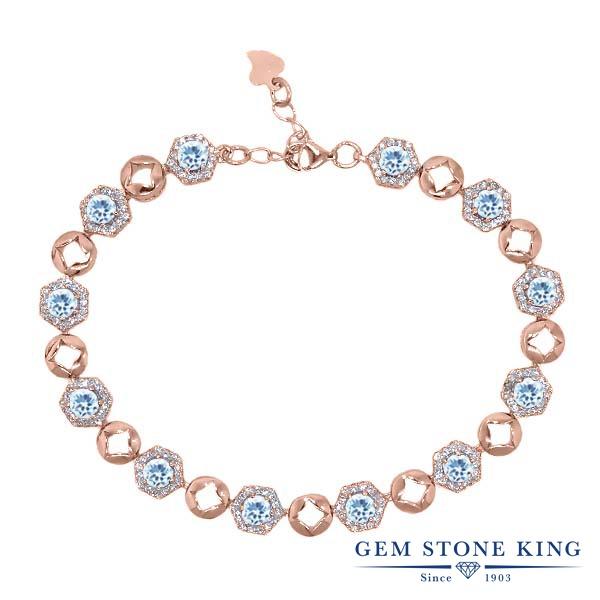 Gem Stone King 6.77カラット 天然 スカイブルートパーズ シルバー925 ピンクゴールドコーティング ブレスレット テニスブレスレット レディース 小粒 大ぶり 天然石 11月 誕生石 金属アレルギー対応 誕生日プレゼント