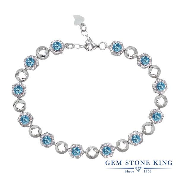 Gem Stone King 6.77カラット 天然 スイスブルートパーズ シルバー925 ブレスレット テニスブレスレット レディース 小粒 大ぶり 天然石 11月 誕生石 金属アレルギー対応 誕生日プレゼント