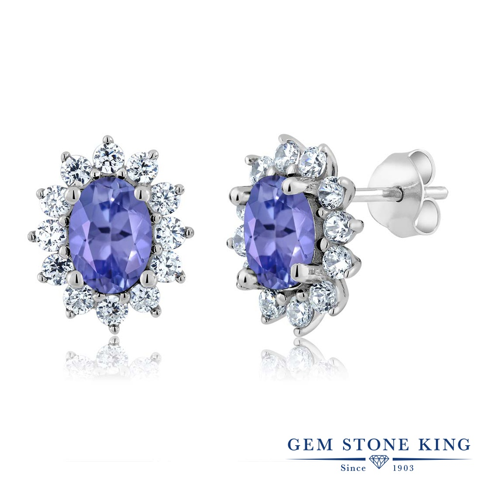 Gem Stone King 2.36カラット シルバー925 ピアス レディース スタッド 天然石 金属アレルギー対応 誕生日プレゼント
