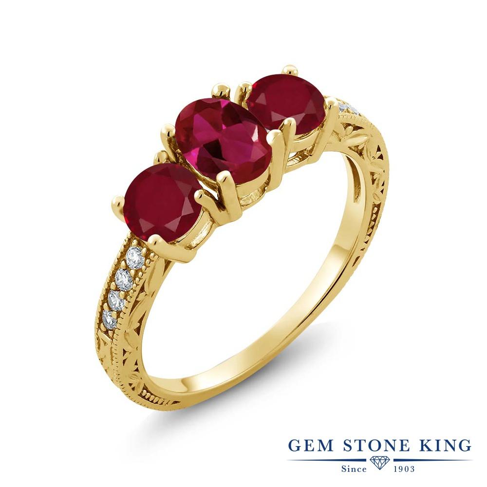 Gem Stone King 2.12カラット 合成ルビー 天然 ルビー シルバー925 イエローゴールドコーティング 指輪 リング レディース スリーストーン 金属アレルギー対応 誕生日プレゼント