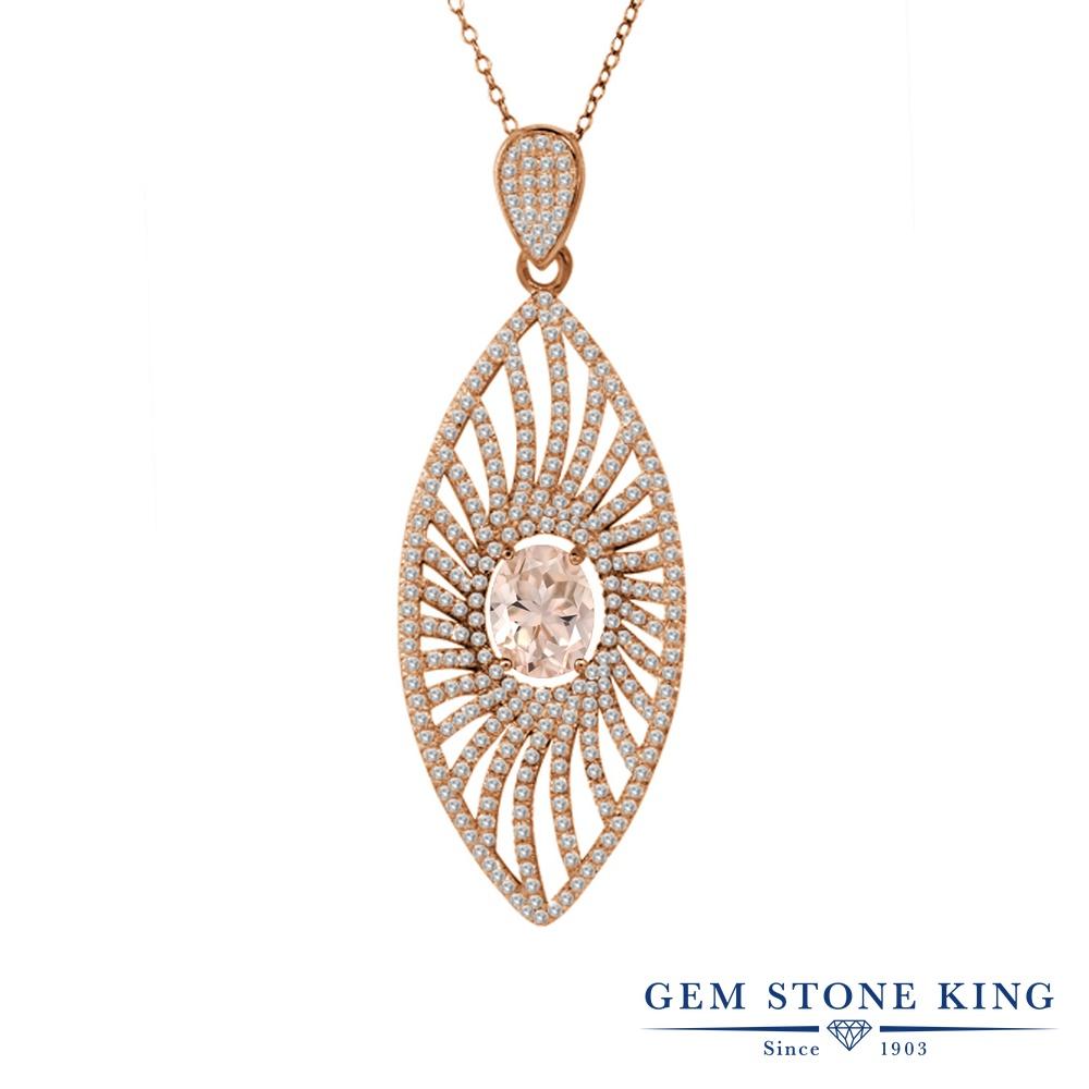 Gem Stone King 4.68カラット 天然 モルガナイト (ピーチ) シルバー925 ピンクゴールドコーティング ネックレス ペンダント レディース 大粒 大ぶり 天然石 3月 誕生石 金属アレルギー対応 誕生日プレゼント