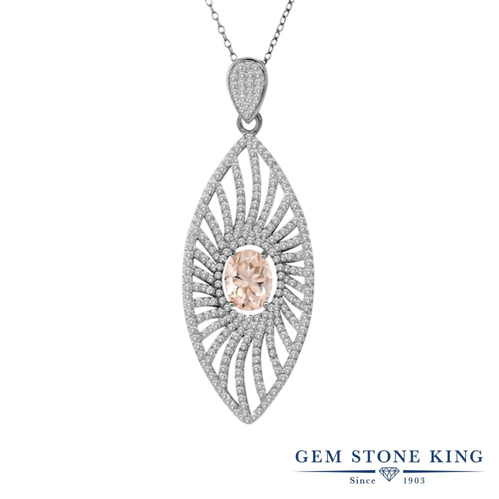 Gem Stone King 4.68カラット 天然 モルガナイト (ピーチ) シルバー925 ネックレス ペンダント レディース 大粒 大ぶり 天然石 3月 誕生石 金属アレルギー対応 誕生日プレゼント