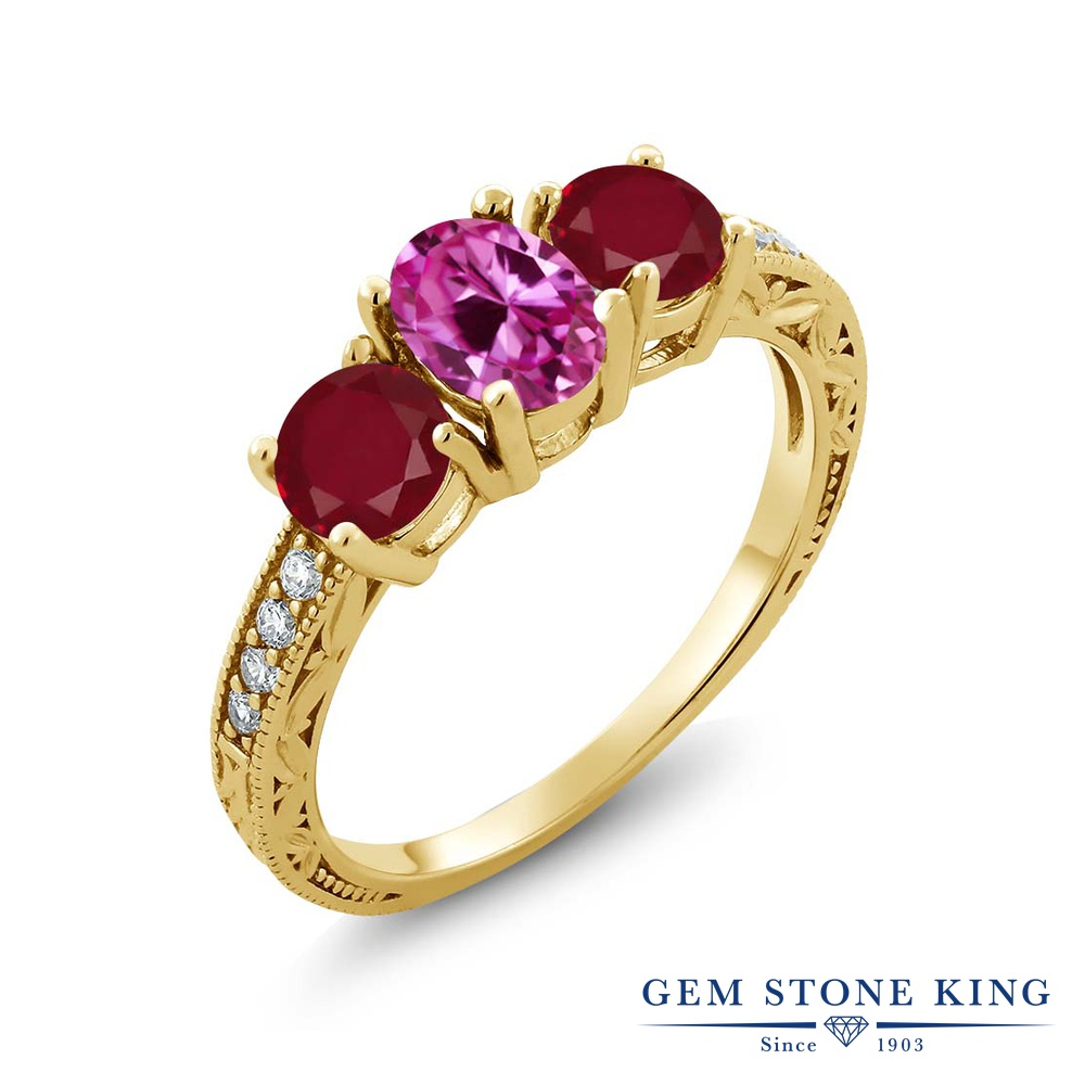 Gem Stone King 2.12カラット 合成ピンクサファイア 天然 ルビー シルバー925 イエローゴールドコーティング 指輪 リング レディース スリーストーン 金属アレルギー対応 誕生日プレゼント