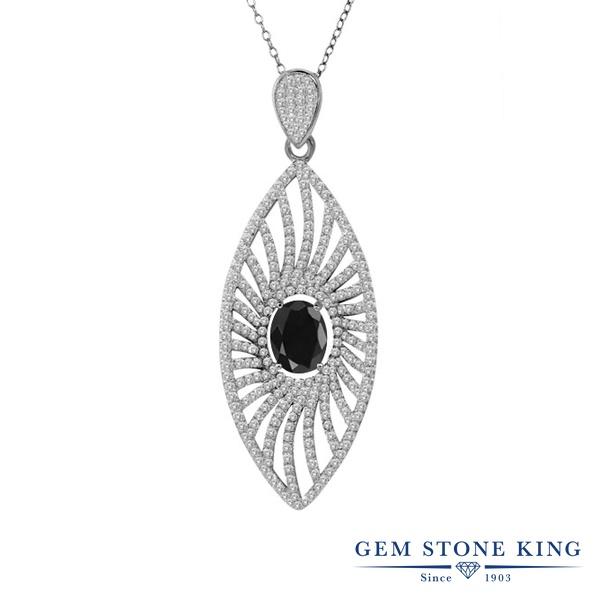 Gem Stone King 5.62カラット 天然サファイア(ブラック) シルバー925 ネックレス ペンダント レディース 大粒 大ぶり 天然石 誕生石 誕生日プレゼント