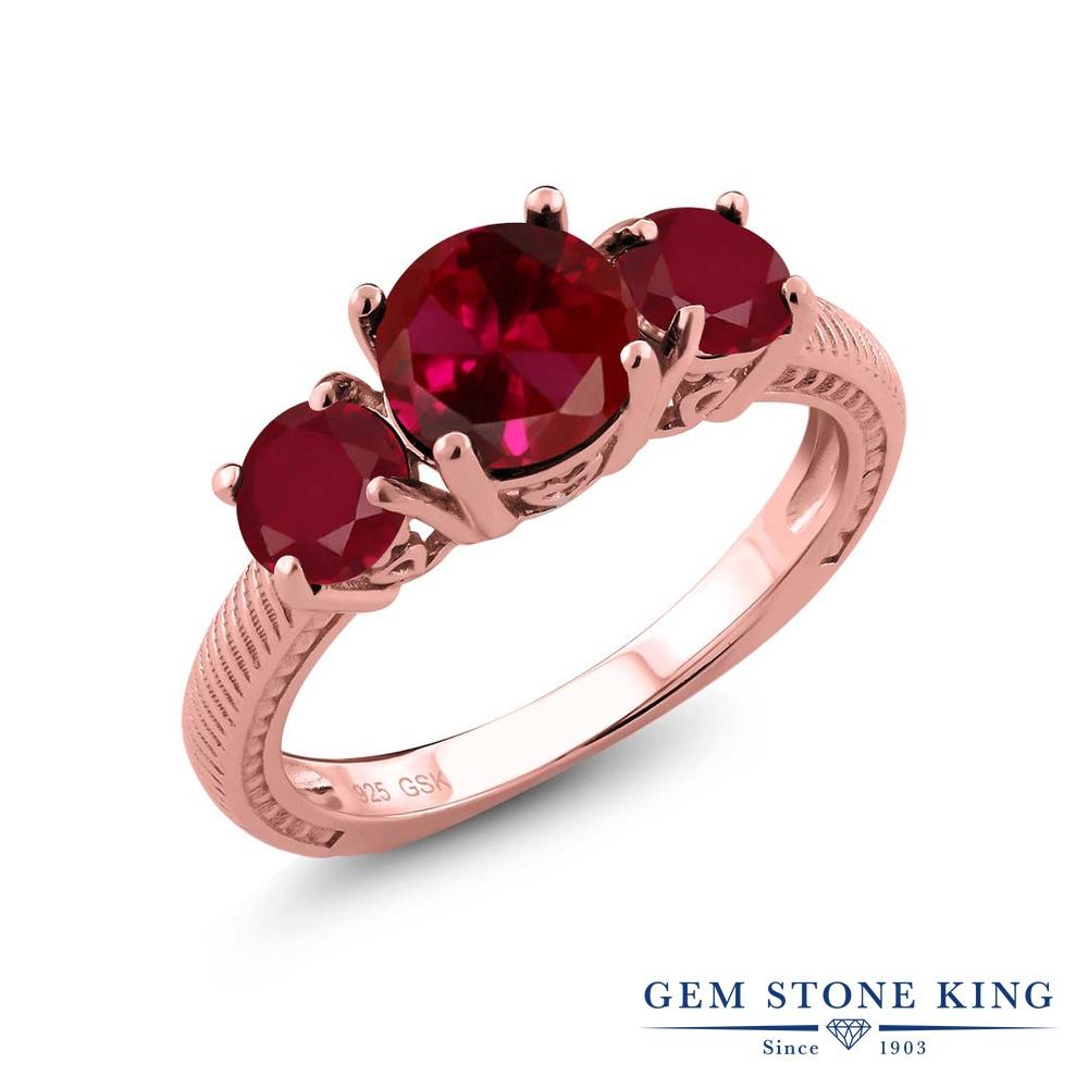 Gem Stone King 2.65カラット 合成ルビー 天然 ルビー シルバー925 ピンクゴールドコーティング 指輪 リング レディース 大粒 シンプル スリーストーン 金属アレルギー対応 誕生日プレゼント