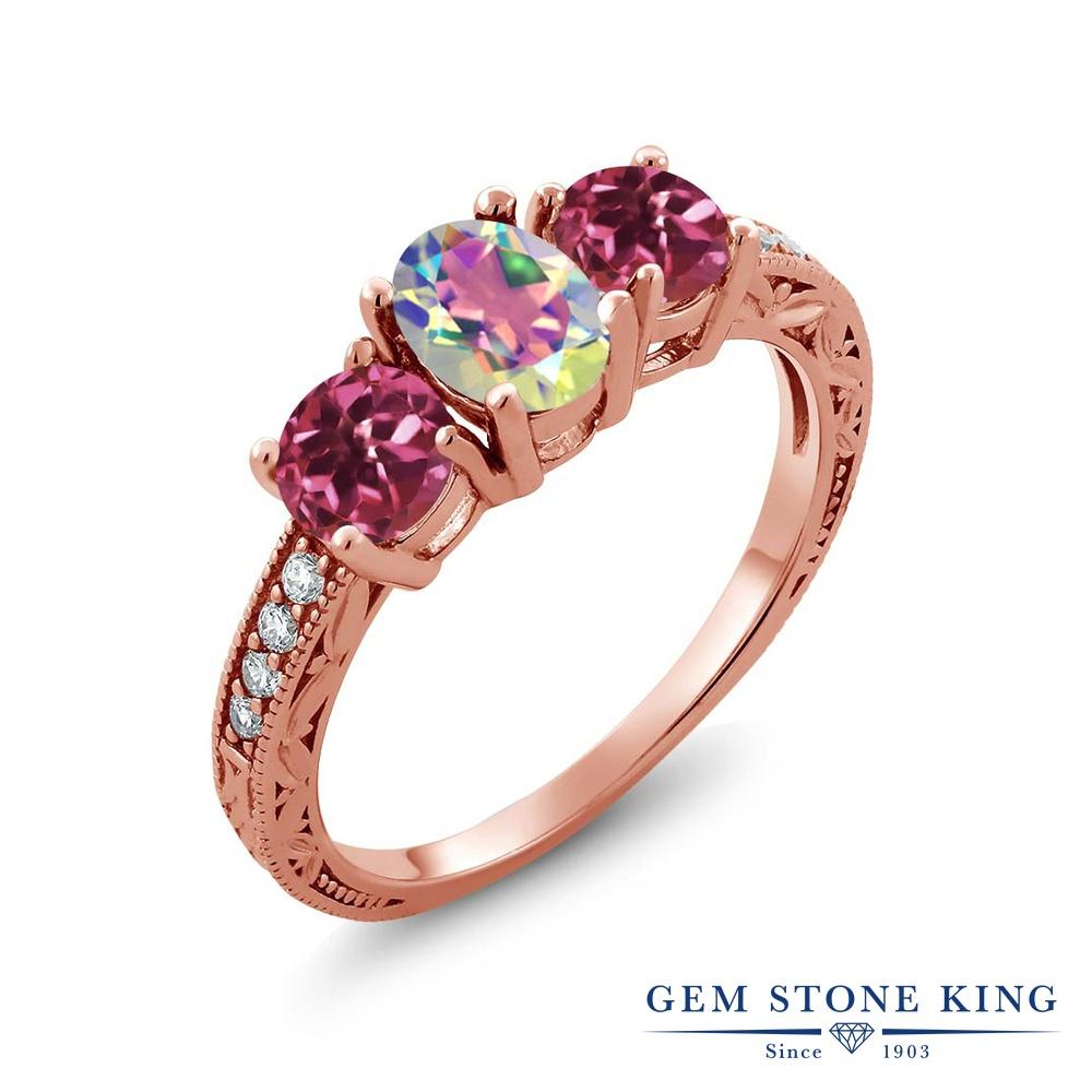 Gem Stone King 1.92カラット 天然石 ミスティックトパーズ (マーキュリーミスト) 天然 ピンクトルマリン シルバー925 ピンクゴールドコーティング 指輪 リング レディース スリーストーン 天然石 金属アレルギー対応 誕生日プレゼント