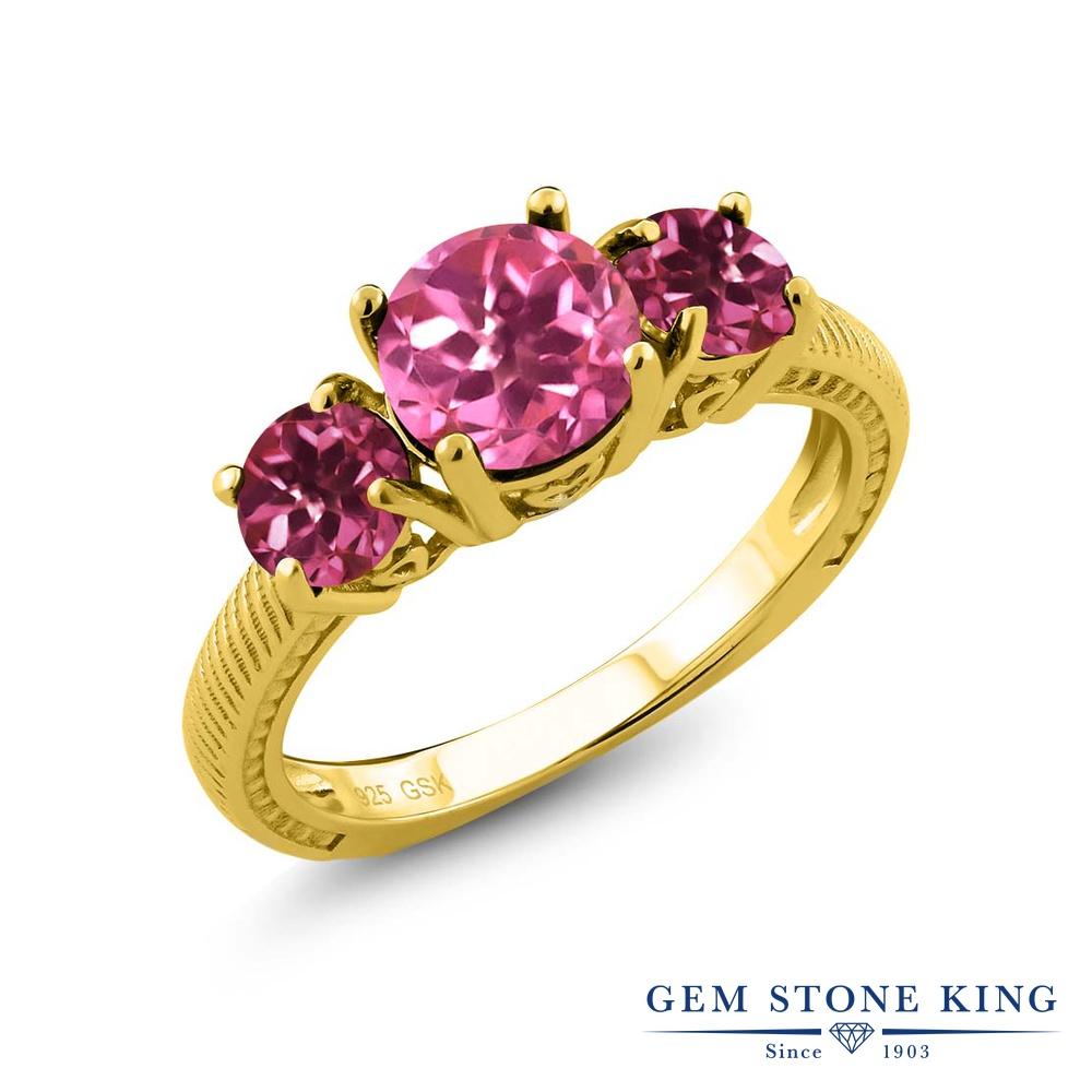 Gem Stone King 2.3カラット 天然 ミスティックトパーズ (ピンク) 天然 ピンクトルマリン シルバー925 イエローゴールドコーティング 指輪 リング レディース 大粒 シンプル スリーストーン 天然石 金属アレルギー対応 誕生日プレゼント