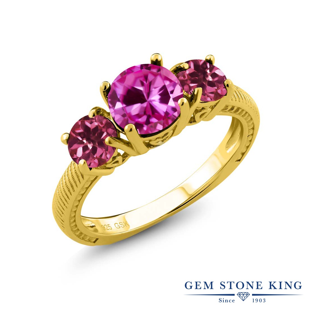 Gem Stone King 2.66カラット 合成ピンクサファイア 天然 ピンクトルマリン シルバー925 イエローゴールドコーティング 指輪 リング レディース 大粒 シンプル スリーストーン 金属アレルギー対応 誕生日プレゼント