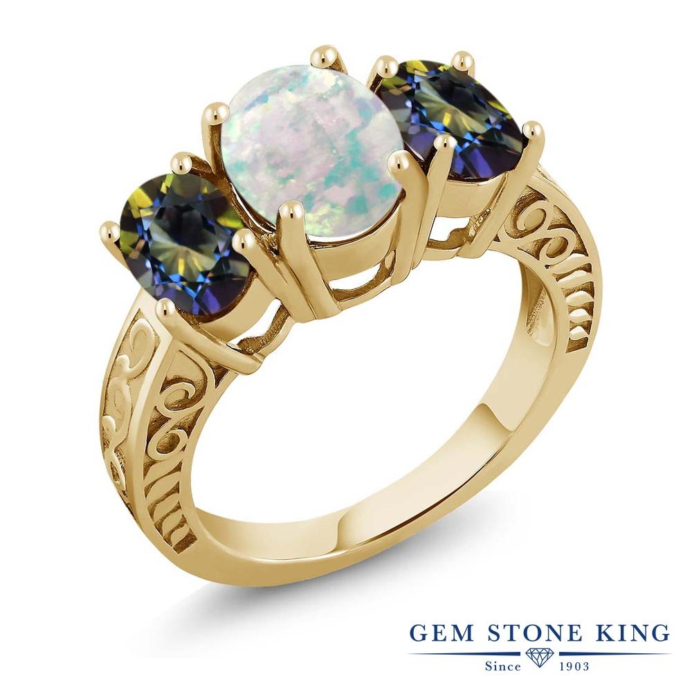 3.5カラット シミュレイテッド ホワイトオパール 天然石 ミスティックトパーズ (ブルー) 指輪 リング レディース シルバー925 イエローゴールド 加工 大粒 スリーストーン シンプル 10月 誕生石 金属アレルギー対応