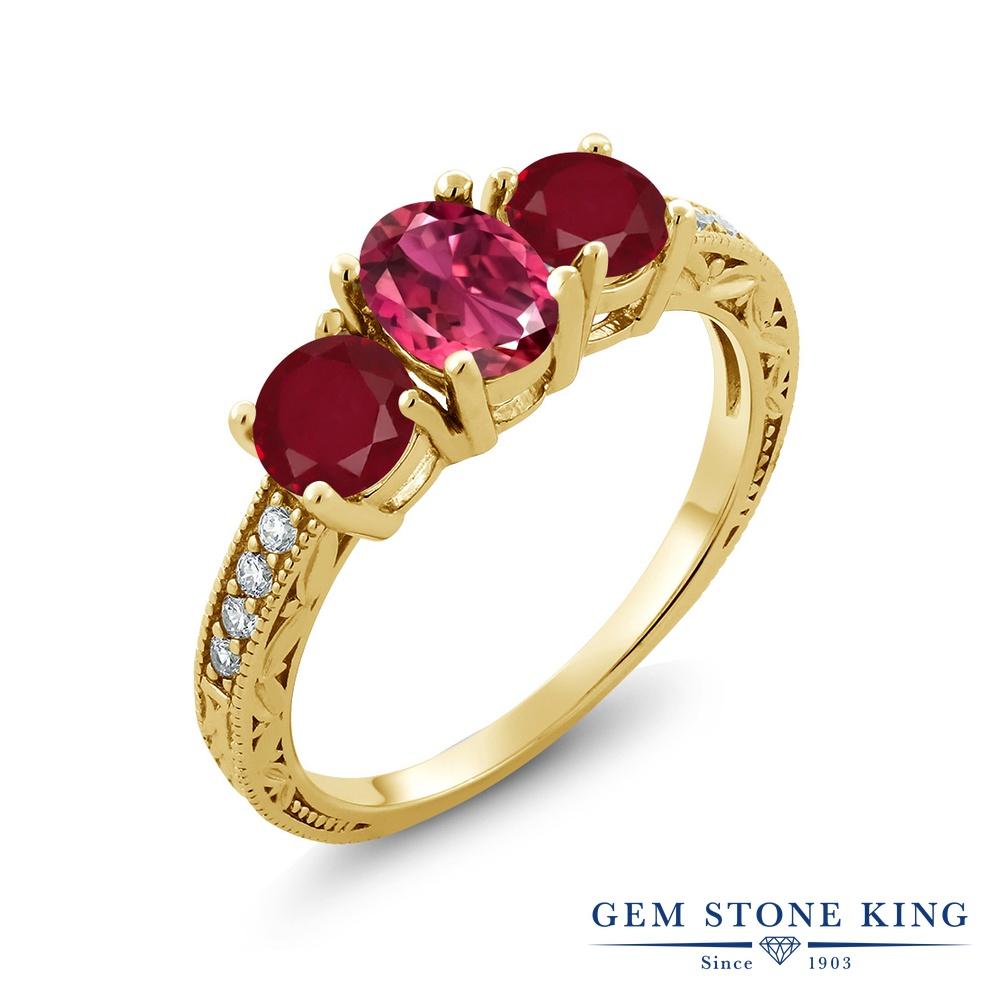 Gem Stone King 2.09カラット 天然 ピンクトルマリン 天然 ルビー シルバー925 イエローゴールドコーティング 指輪 リング レディース スリーストーン 天然石 10月 誕生石 金属アレルギー対応 誕生日プレゼント