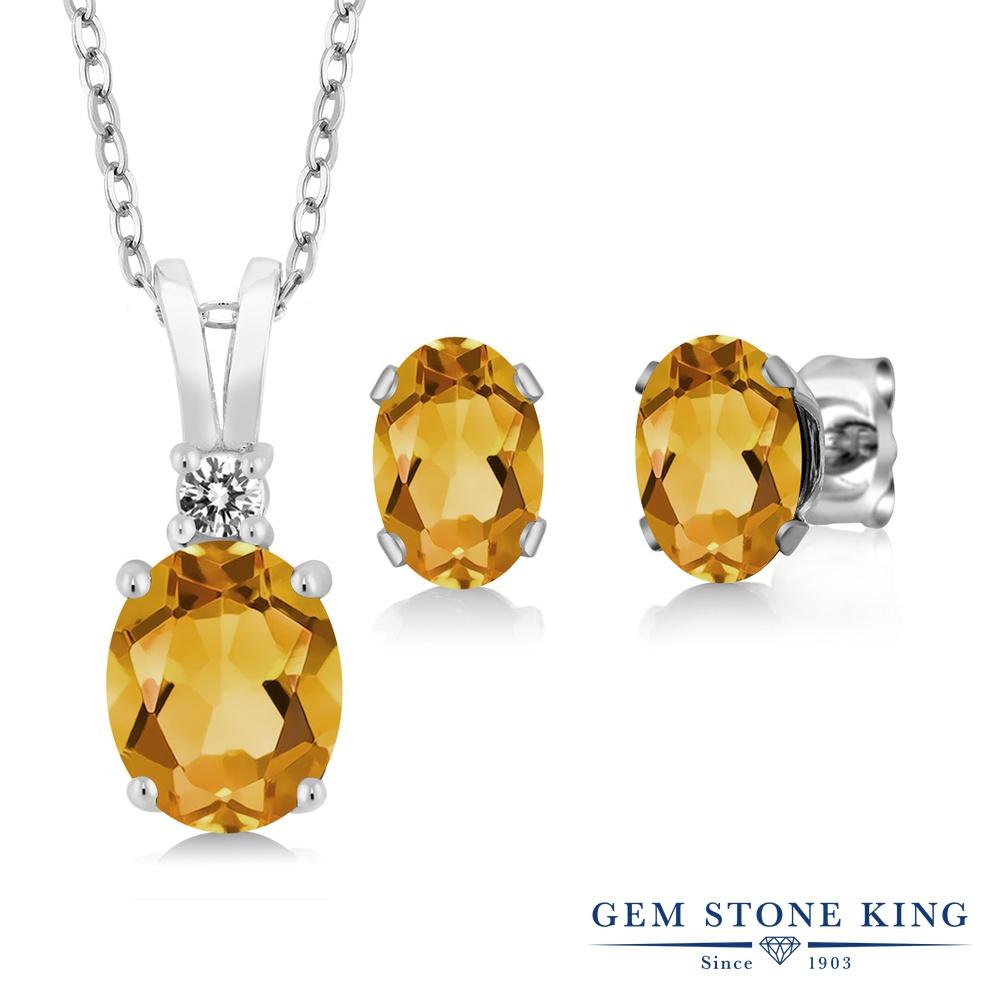 Gem Stone King 2.82カラット 天然シトリン 天然ダイヤモンド シルバー925 天然ダイヤモンド ペンダント&ピアスセット レディース 大粒 天然石 誕生石 誕生日プレゼント