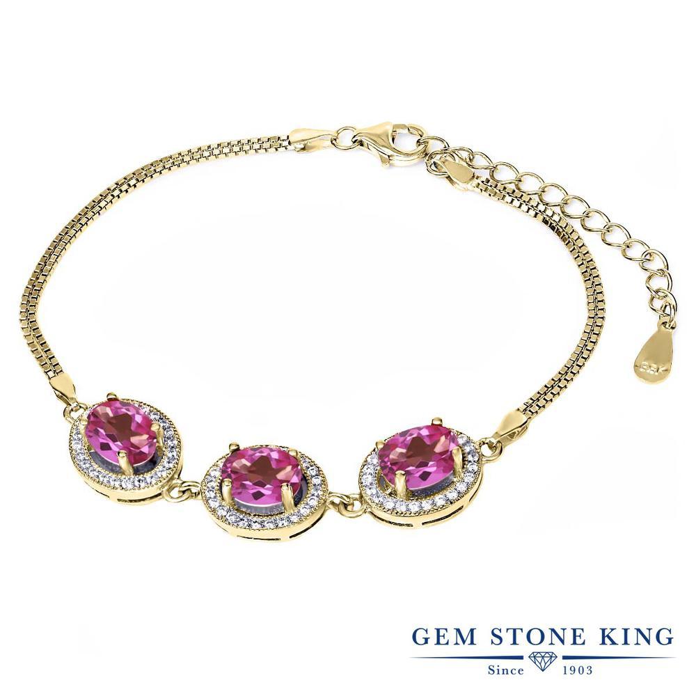 Gem Stone King 9.55カラット 天然 ミスティックトパーズ (ピンク) シルバー925 イエローゴールドコーティング ブレスレット テニスブレスレット レディース 大粒 大ぶり 天然石 金属アレルギー対応 誕生日プレゼント
