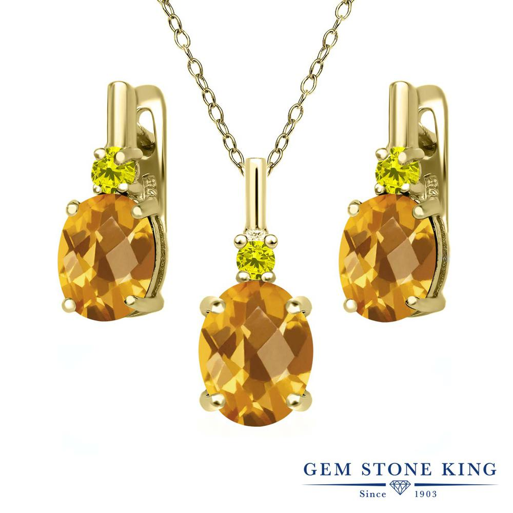 Gem Stone King 4.87カラット 天然シトリン シルバー 925 イエローゴールドコーティング 天然イエローダイヤモンド ペンダント&ピアスセット レディース 大粒 天然石 誕生石 誕生日プレゼント