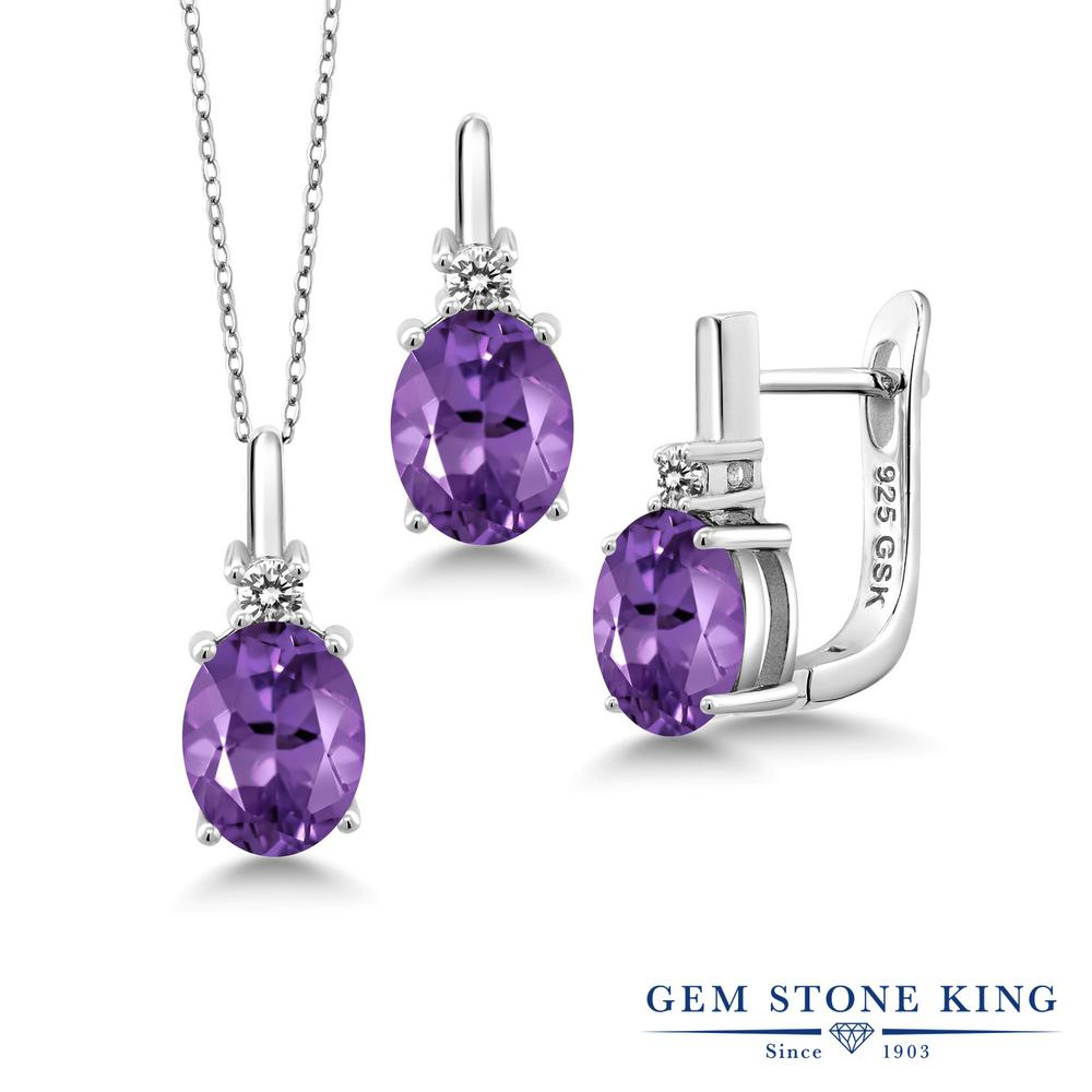 Gem Stone King 5.05カラット 天然アメジスト シルバー925 天然ダイヤモンド ペンダント&ピアスセット レディース 大粒 天然石 誕生石 誕生日プレゼント