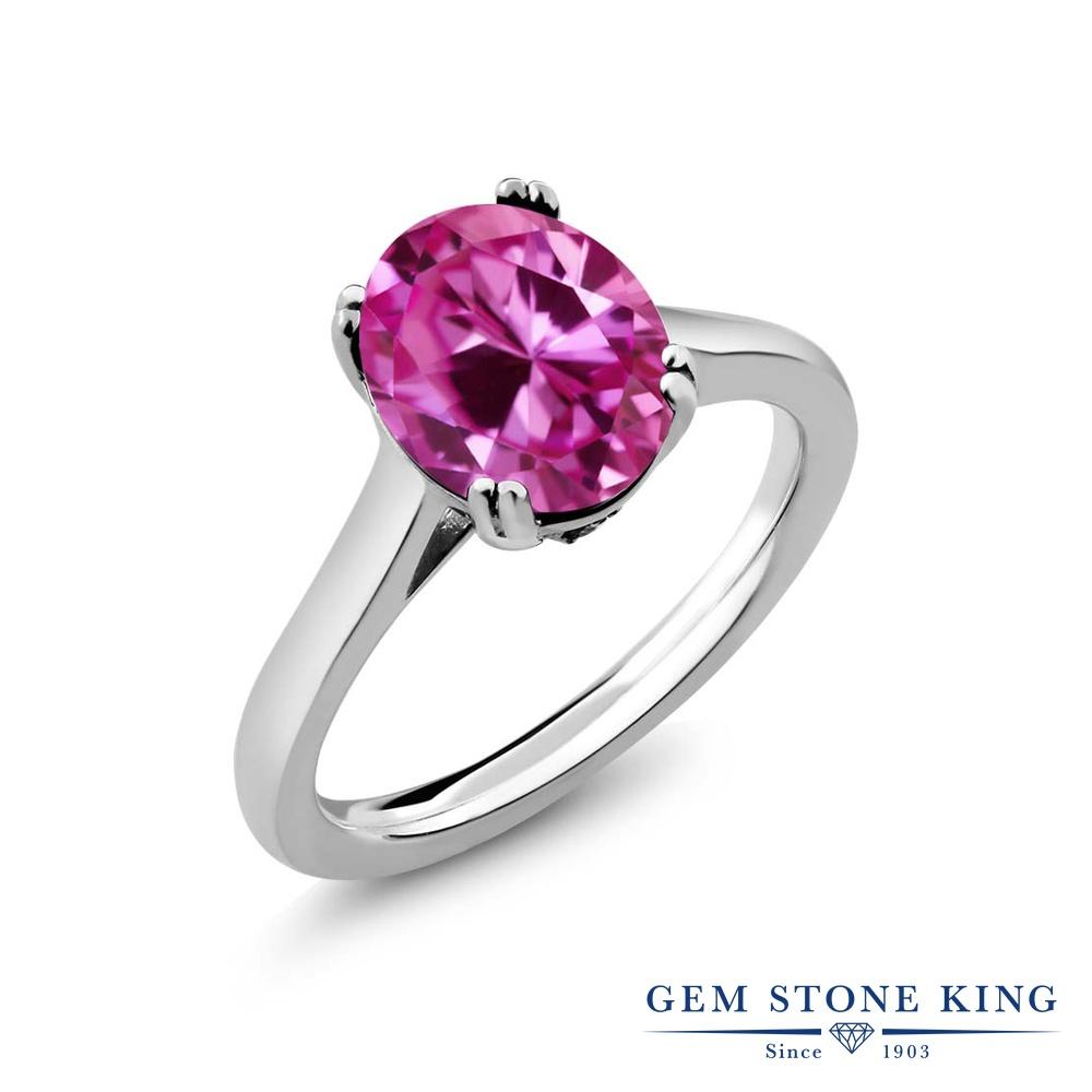4.53カラット 合成ピンクサファイア 天然 ダイヤモンド 指輪 リング レディース シルバー925 大粒 シンプル ソリティア 金属アレルギー対応