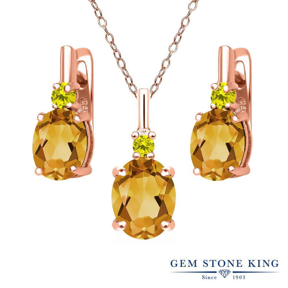 Gem Stone King 3.52カラット 天然シトリン シルバー 925 ローズゴールドコーティング 天然イエローダイヤモンド ペンダント&ピアスセット レディース 大粒 天然石 誕生石 誕生日プレゼント
