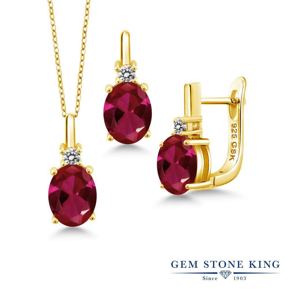 Gem Stone King 7.23カラット 合成ルビー シルバー 925 イエローゴールドコーティング 天然ダイヤモンド ペンダント&ピアスセット レディース 大粒 誕生日プレゼント