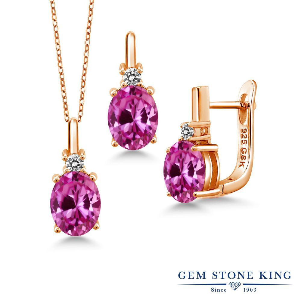 Gem Stone King 7.27カラット 合成ピンクサファイア シルバー 925 ローズゴールドコーティング 天然ダイヤモンド ペンダント&ピアスセット レディース 大粒 誕生日プレゼント
