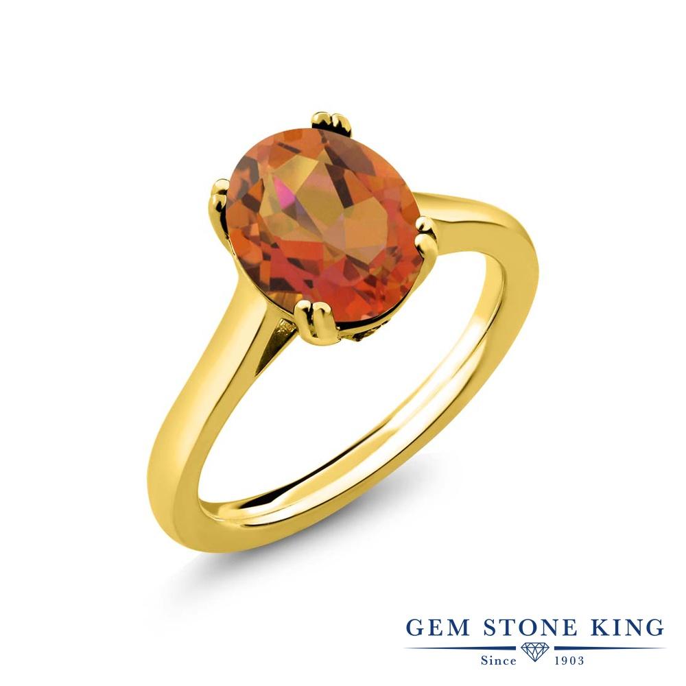Gem Stone King 3.63カラット 天然 ミスティッククォーツ (トワイライトオレンジ) 天然 ダイヤモンド シルバー925 イエローゴールドコーティング 指輪 リング レディース 大粒 シンプル ソリティア 天然石 金属アレルギー対応 誕生日プレゼント