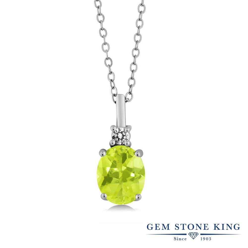 Gem Stone King 1.72カラット 天然 レモンクォーツ 天然 ダイヤモンド シルバー925 ネックレス ペンダント レディース 大粒 シンプル 天然石 金属アレルギー対応 誕生日プレゼント