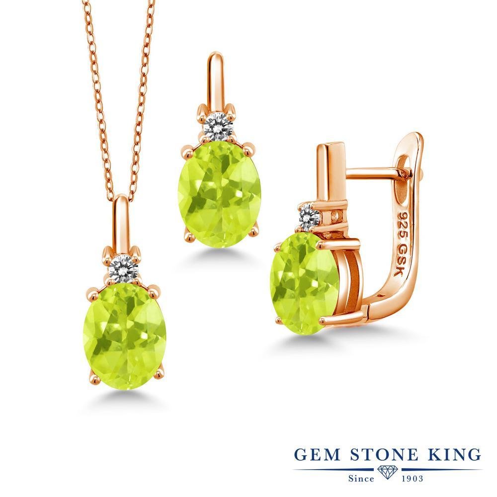 Gem Stone King 5.02カラット 天然クォーツ(イエロー) シルバー 925 ローズゴールドコーティング 天然ダイヤモンド ペンダント&ピアスセット レディース 大粒 天然石 誕生日プレゼント