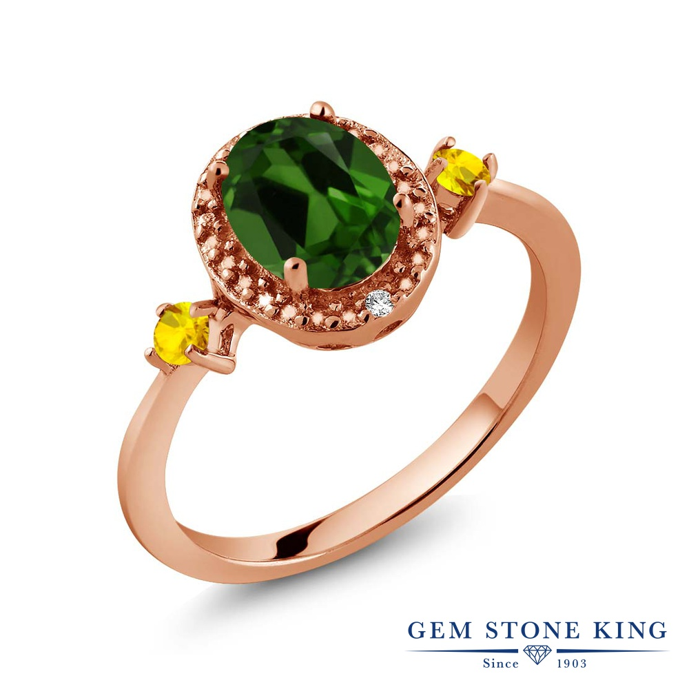 Gem Stone King 1.38カラット 天然 クロムダイオプサイド イエローサファイア ダイヤモンド 指輪 リング レディース シルバー925 ピンクゴールド 加工 大粒 ヘイロー 天然石 金属アレルギー対応