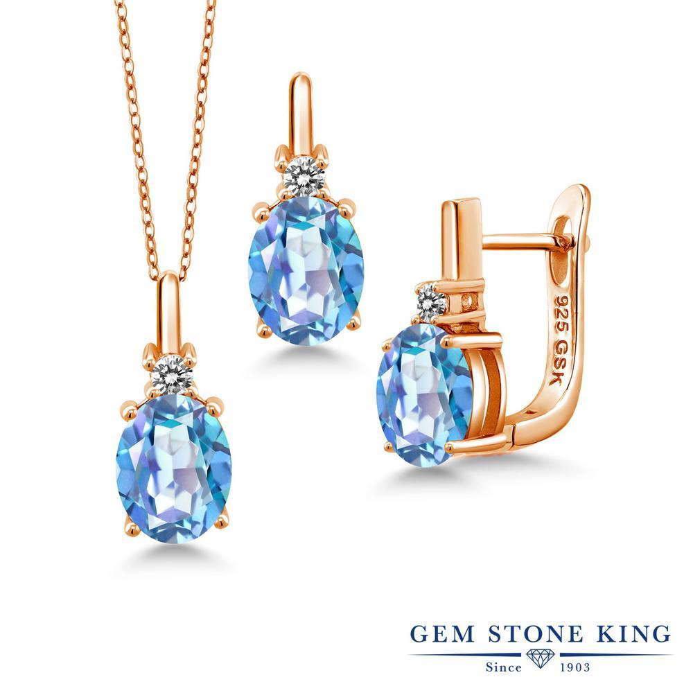 Gem Stone King 6.97カラット 天然ミスティッククォーツ(ミレニアムブルー) シルバー 925 ローズゴールドコーティング 天然ダイヤモンド ペンダント&ピアスセット レディース 大粒 天然石 誕生日プレゼント