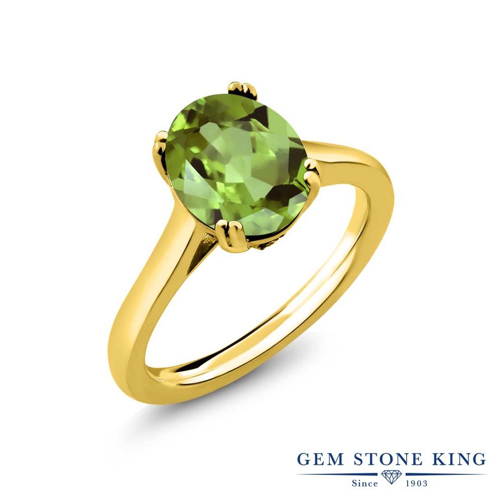 【10%OFF】 Gem Stone King 3.03カラット 天然石 ペリドット 天然 ダイヤモンド 指輪 リング レディース シルバー925 イエローゴールド 加工 大粒 シンプル ソリティア 8月 誕生石 クリスマスプレゼント 女性 彼女 妻 誕生日