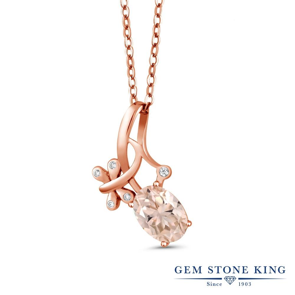 Gem Stone King 1.07カラット 天然 モルガナイト (ピーチ) シルバー925 ピンクゴールドコーティング ネックレス ペンダント レディース 大粒 バタフライ 天然石 3月 誕生石 金属アレルギー対応 誕生日プレゼント