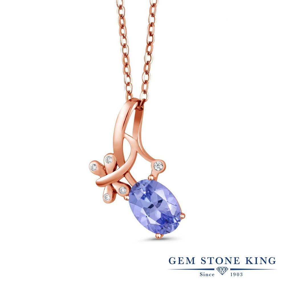 【クーポンで7%OFF】 Gem Stone King 1.23カラット 天然石 タンザナイト シルバー925 ピンクゴールドコーティング ネックレス ペンダント レディース 大粒 12月 誕生石 プレゼント 女性 彼女 誕生日 クリスマス