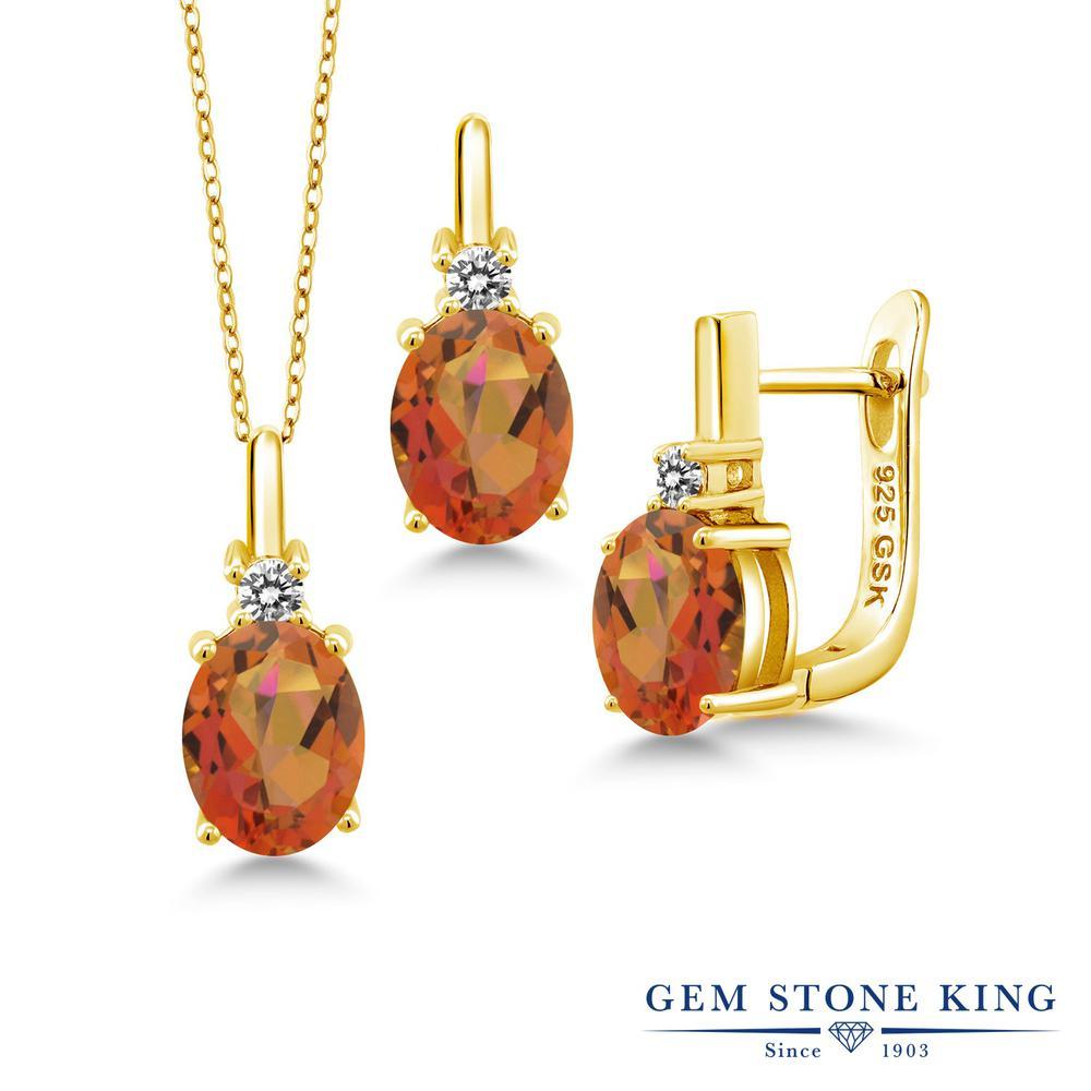 Gem Stone King 6.97カラット 天然ミスティッククォーツ(トワイライトオレンジ) シルバー 925 イエローゴールドコーティング 天然ダイヤモンド ペンダント&ピアスセット レディース 大粒 天然石 誕生日プレゼント