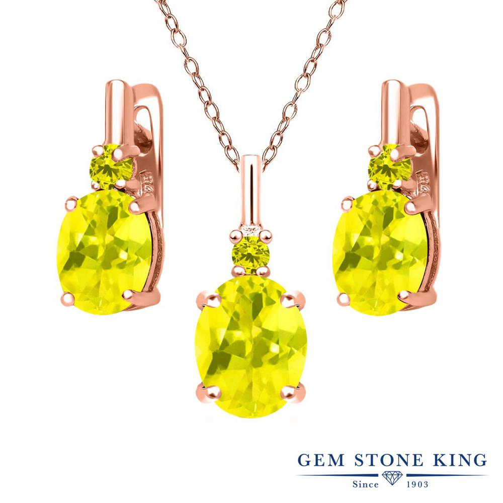Gem Stone King 6.97カラット 天然石 ミスティックトパーズ(イエロー) シルバー 925 ローズゴールドコーティング 天然イエローダイヤモンド ペンダント&ピアスセット レディース 大粒 天然石 誕生日プレゼント