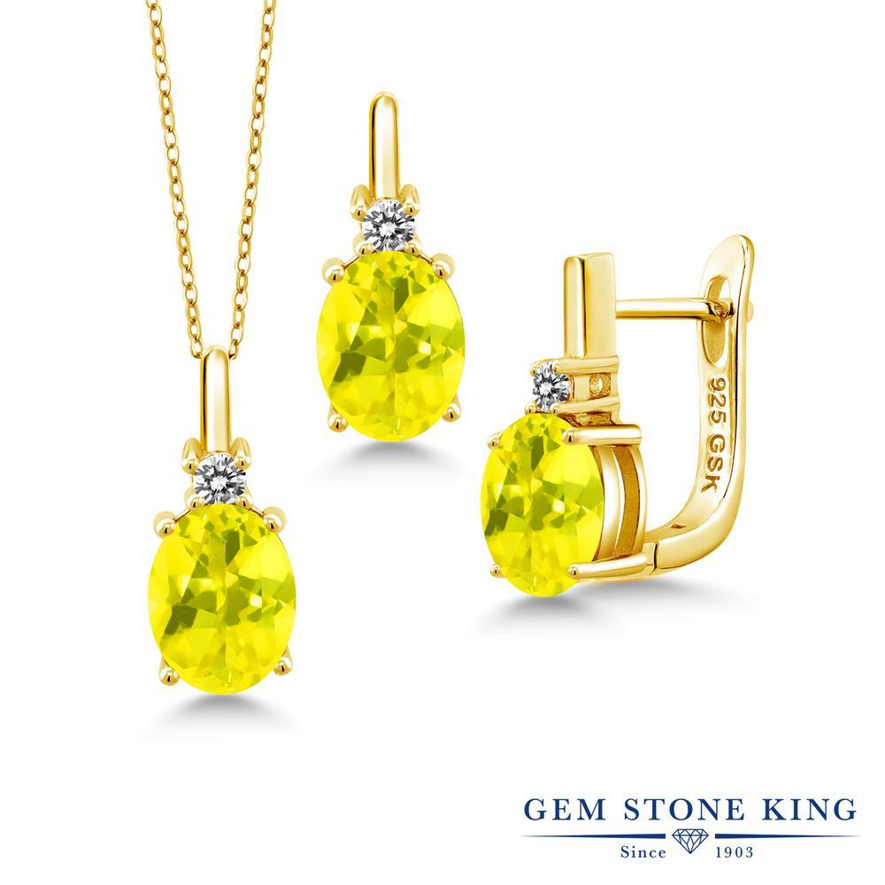 Gem Stone King 6.97カラット 天然石 ミスティックトパーズ(イエロー) シルバー 925 イエローゴールドコーティング 天然ダイヤモンド ペンダント&ピアスセット レディース 大粒 天然石 誕生日プレゼント