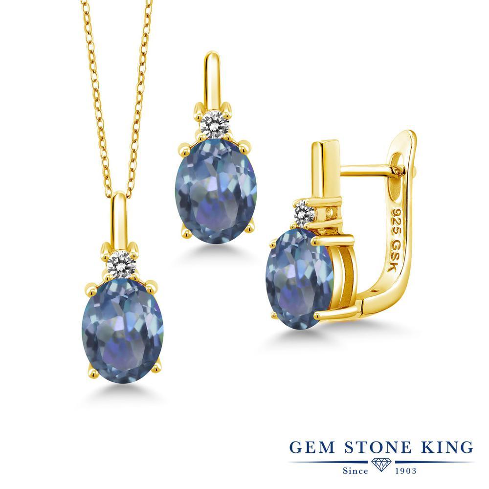 Gem Stone King 6.97カラット 天然石 ミスティックトパーズ(カシオペア) シルバー 925 イエローゴールドコーティング 天然ダイヤモンド ペンダント&ピアスセット レディース 大粒 天然石 誕生日プレゼント